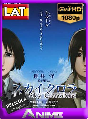 The Sky Crawlers (2008)[1080p][Latino][GoogleDrive][Darksider21]