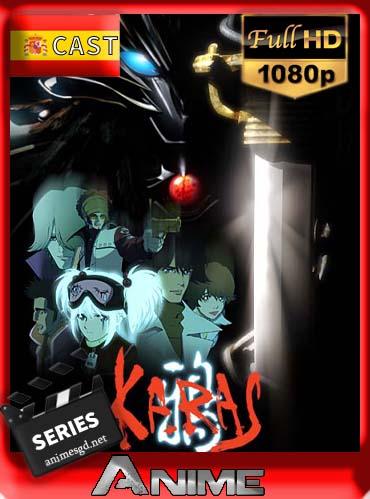 Karas (2005) [1080p] [Español] [Resubido] [Darksider21]
